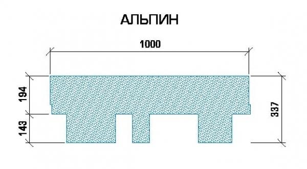 Альпин