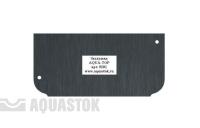 Заглушка торцевая пластиковая для DN100 H55-H70