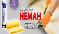 НЕМАН М-11 Лайт