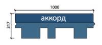 Серия ФИНСКАЯ ЧЕРЕПИЦА Аккорд