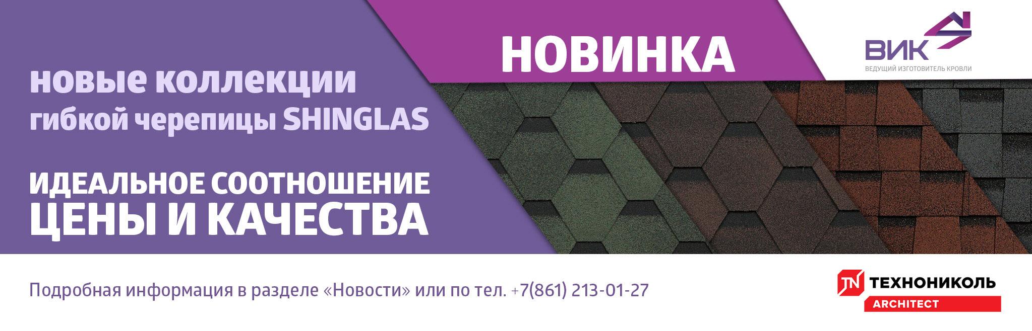 новинка_1