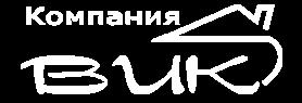 Компания ВИК - металлочерепица, профнастил, сайдинг